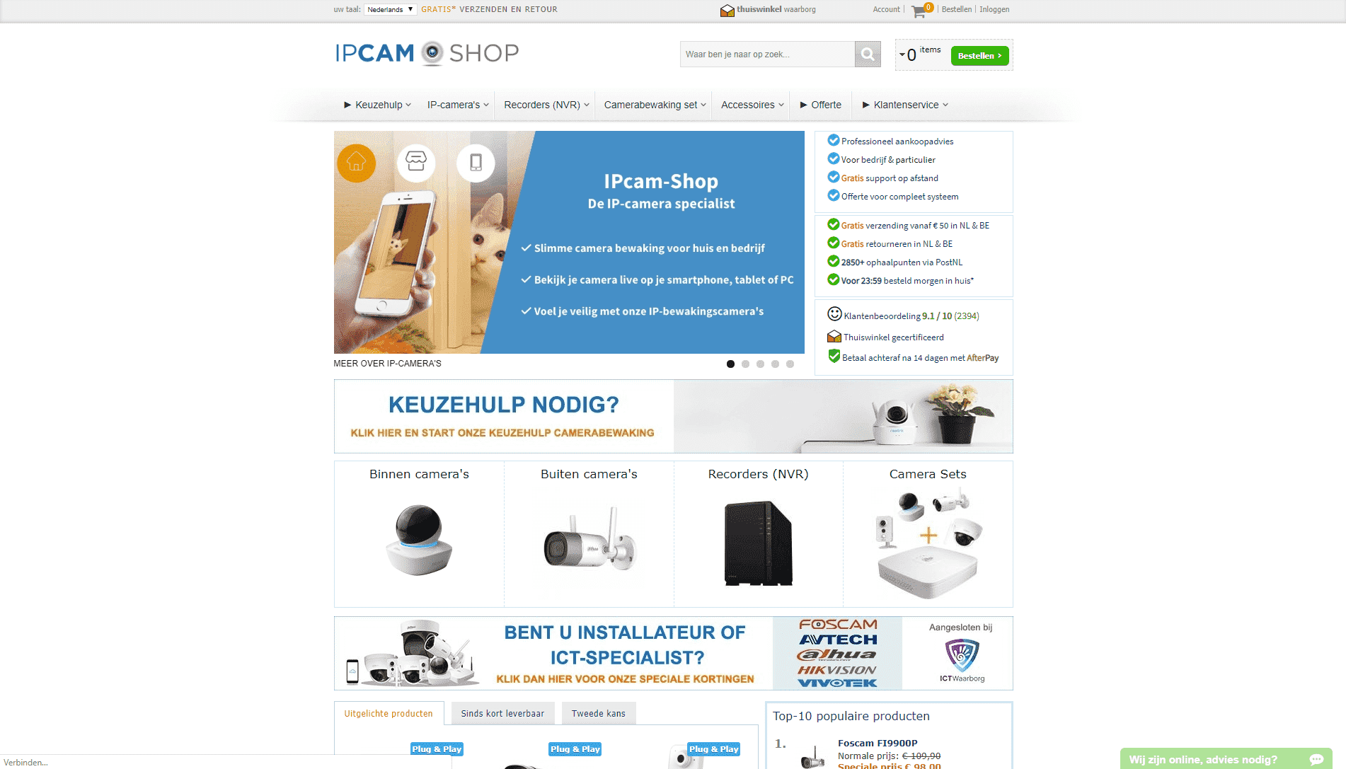 Website IPcam-shop